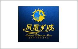 翠屏 三亚凤凰水城南岸