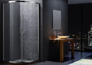 兰亭系列淋浴房效果图