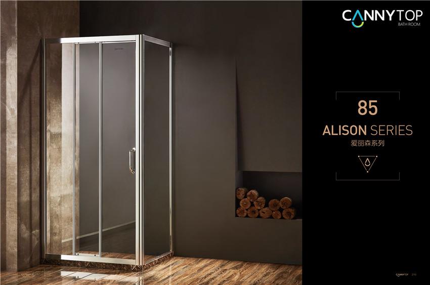凯立淋浴房:服务也是品牌质量的衡量标准