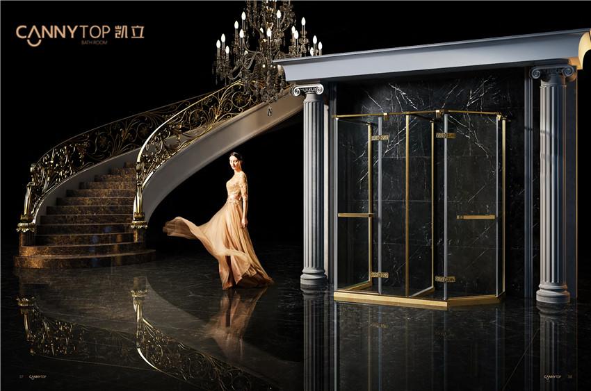 塑造品质生活之美 凯立淋浴房彰显生活新情调