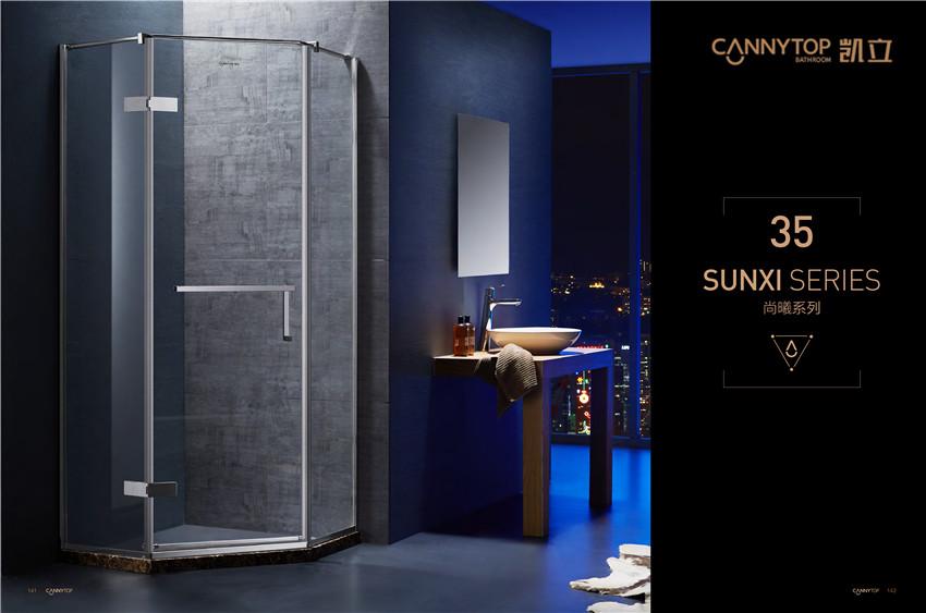常见的淋浴房玻璃材质各有什么特点?