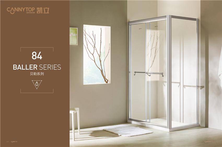 理性促销,服务完善推动凯立淋浴房发展