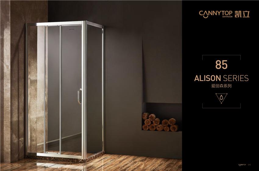 简易淋浴房未来将会倾向个性化
