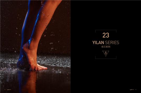 凯立淋浴房23依兰系列:精彩你的前半生