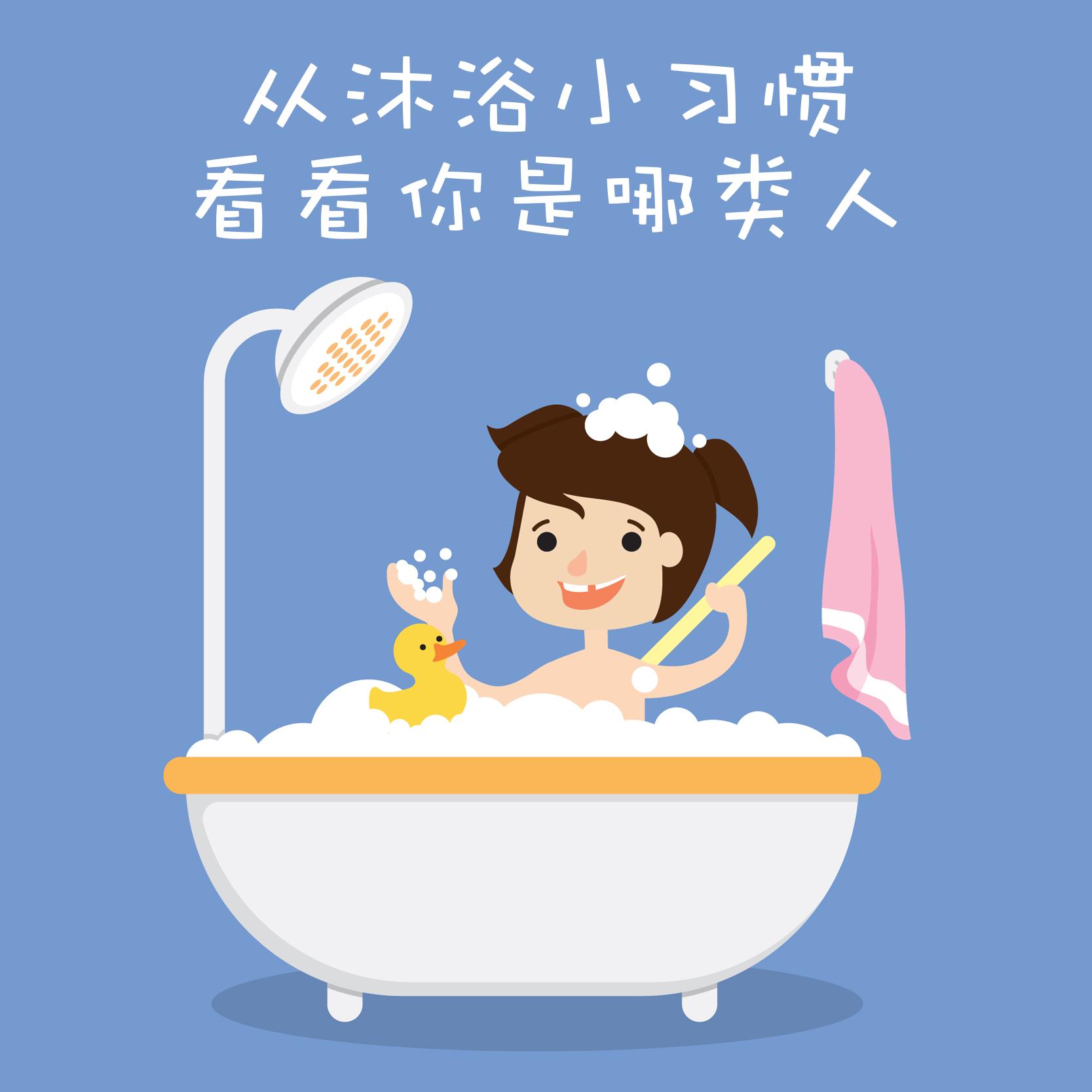 第二季凯立沐浴节工厂价来了,在这里找到你的Freestyle!