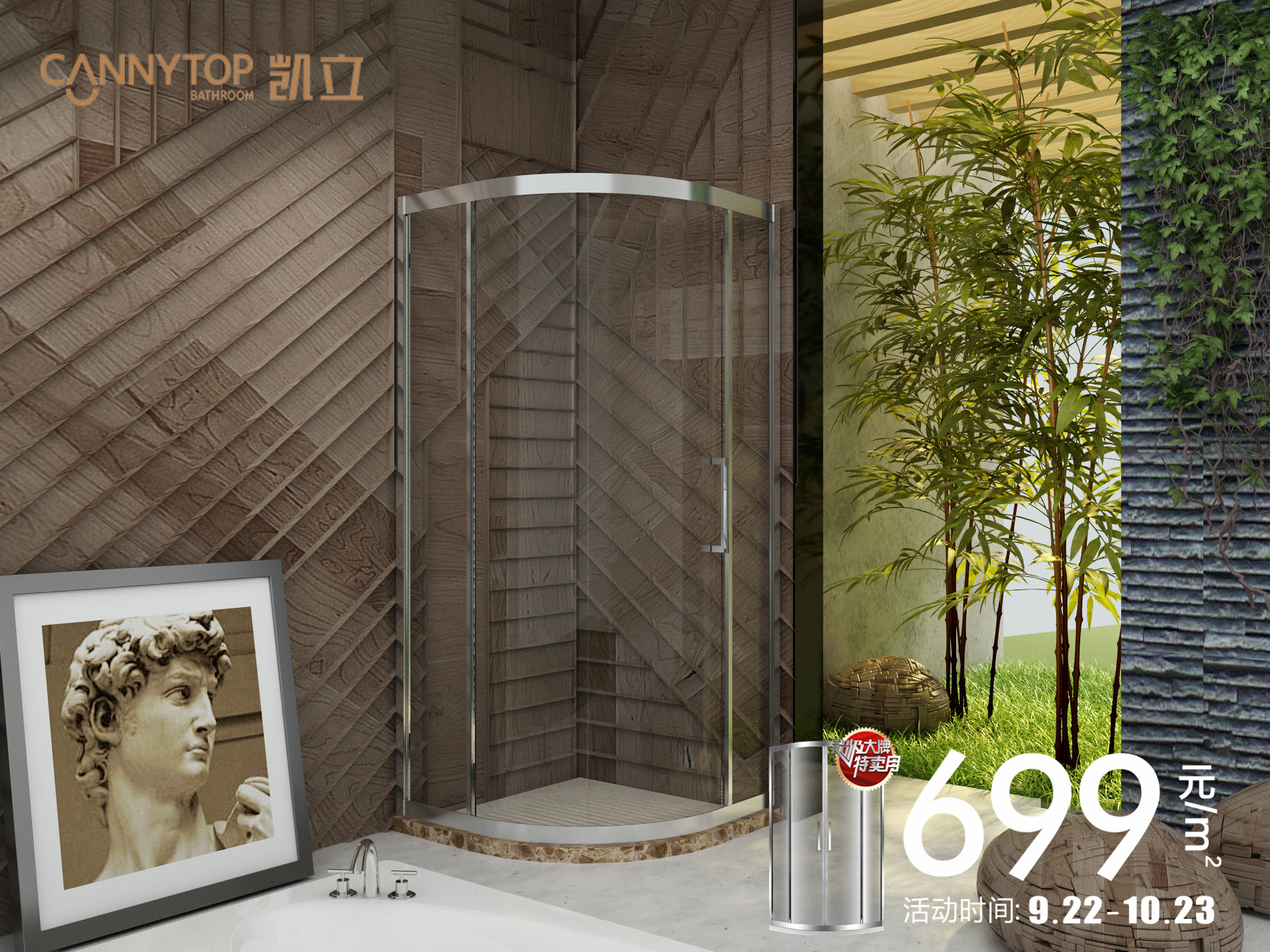 安装不锈钢淋浴房时,需要这样固定边框