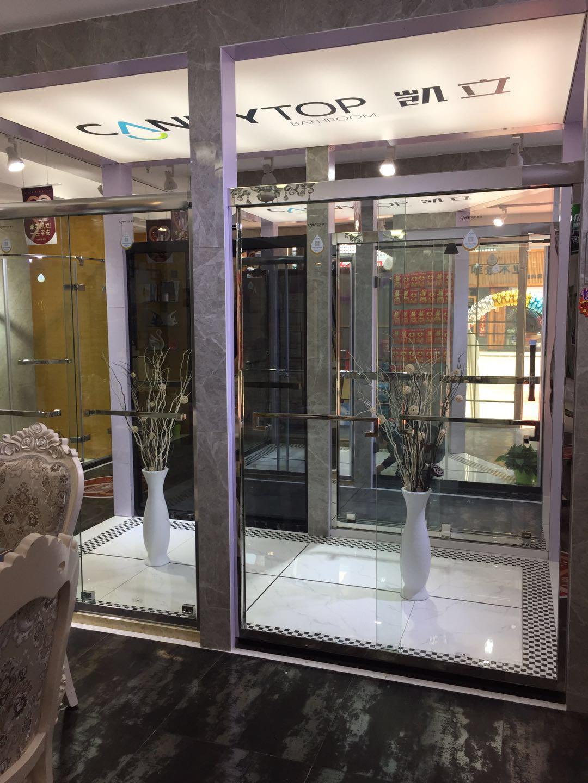 热烈祝贺凯立淋浴房江苏溧阳专卖店隆重开业!