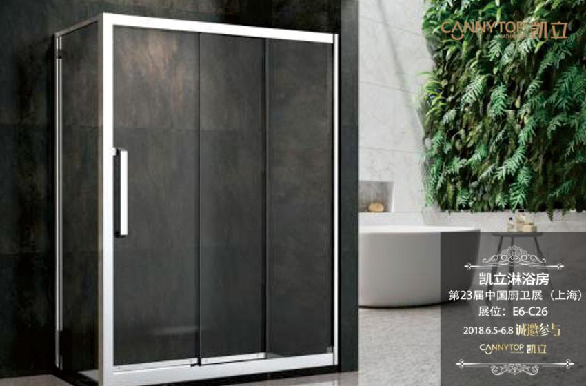 这样做淋浴房玻璃的保养工作更加简便