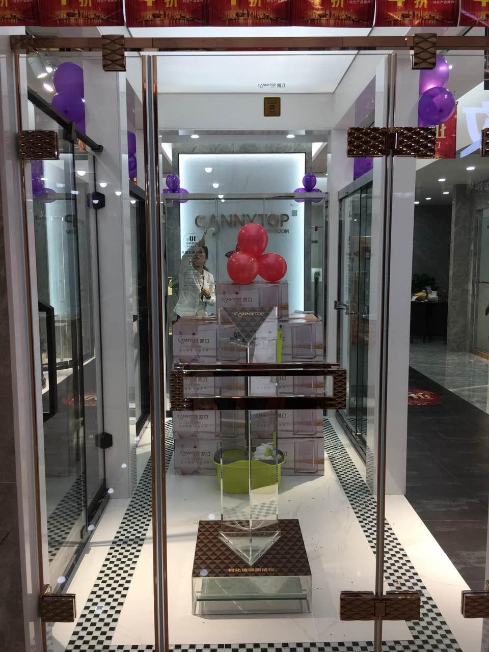 热烈祝贺凯立淋浴房绍兴旗舰店开张试业