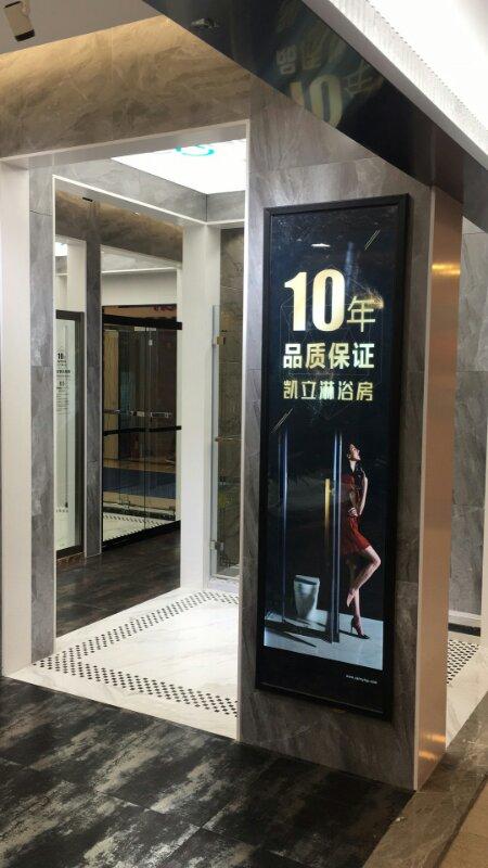 热烈祝贺北京北五环红星美凯龙 凯立淋浴房旗舰店隆重试业!