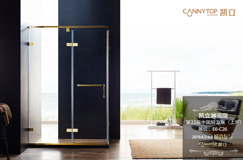 淋浴房的玻璃厚度选择多少最合适?