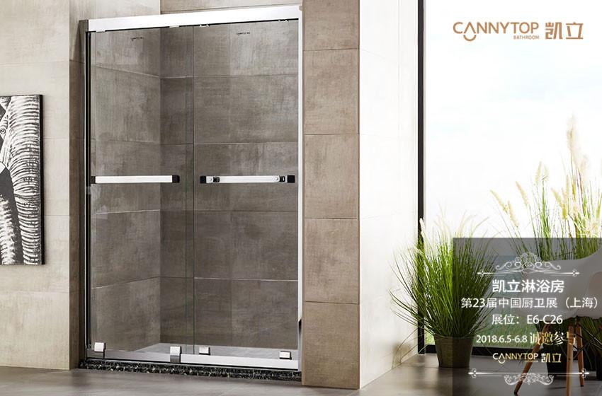 再赴上海厨卫展,凯立淋浴房缔造高端卫浴生活
