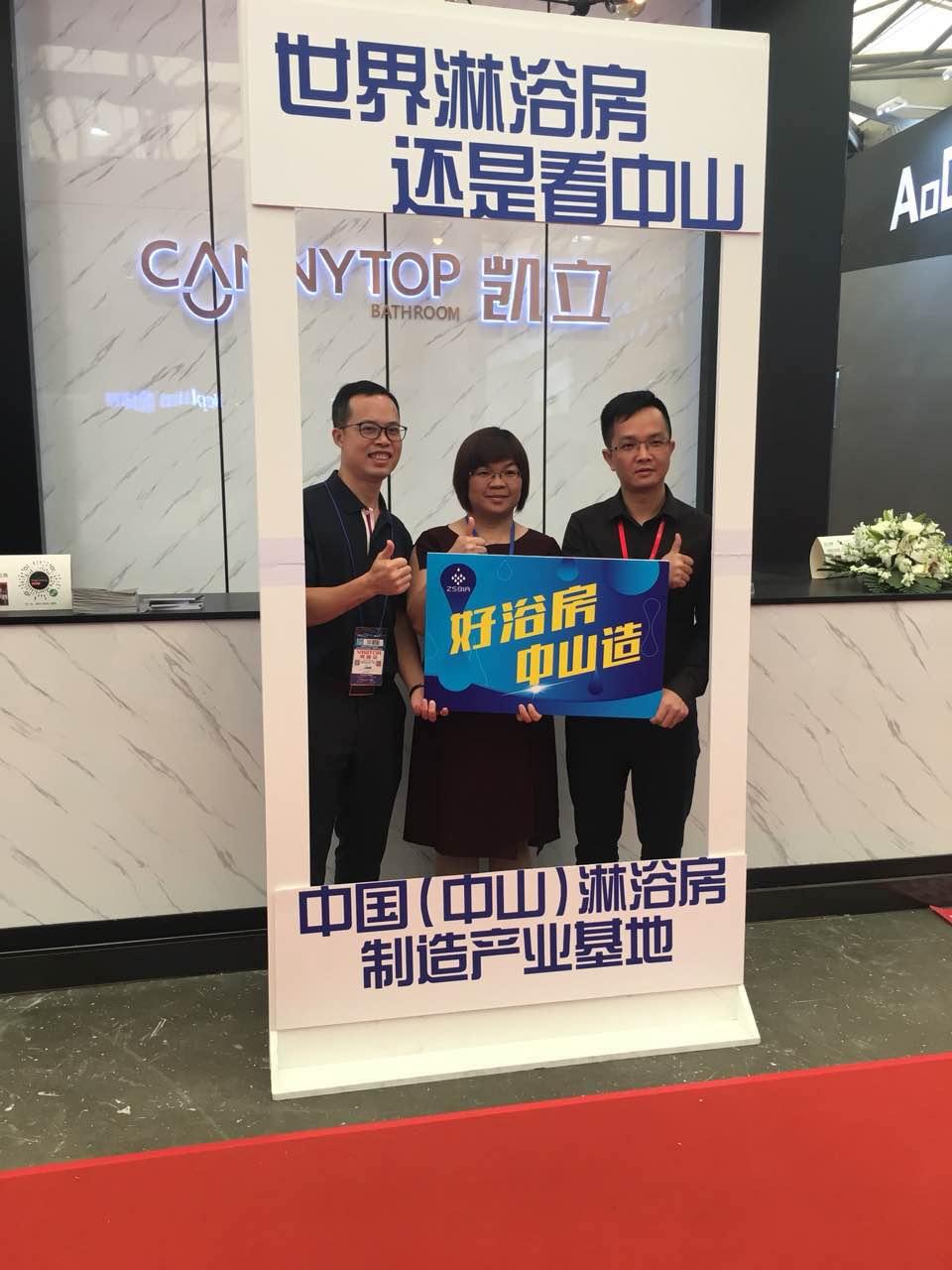 2018上海国际厨卫展落下帷幕 凯立淋浴房凯旋而归!