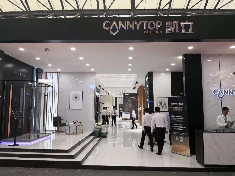 2018中国(上海)厨卫展 凯立淋浴房携新品震撼来袭