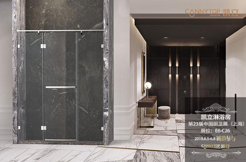 第23届上海国际厨卫展即将召开 凯立淋浴房将重磅亮相