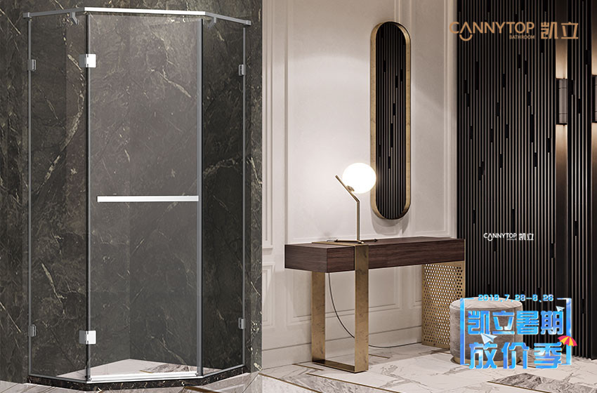一线品牌的淋浴房都有什么共同点?