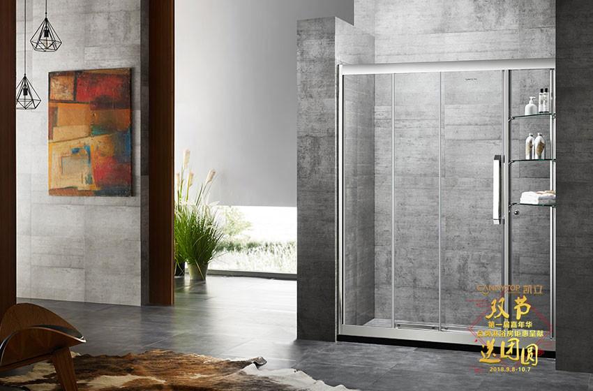 装修小白如何买到干湿分离效果好的坚固淋浴房?