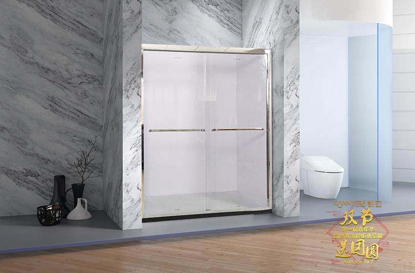 淋浴房常见保养方法: