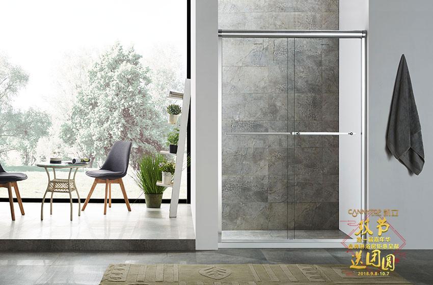 现代淋浴房的天花板材料