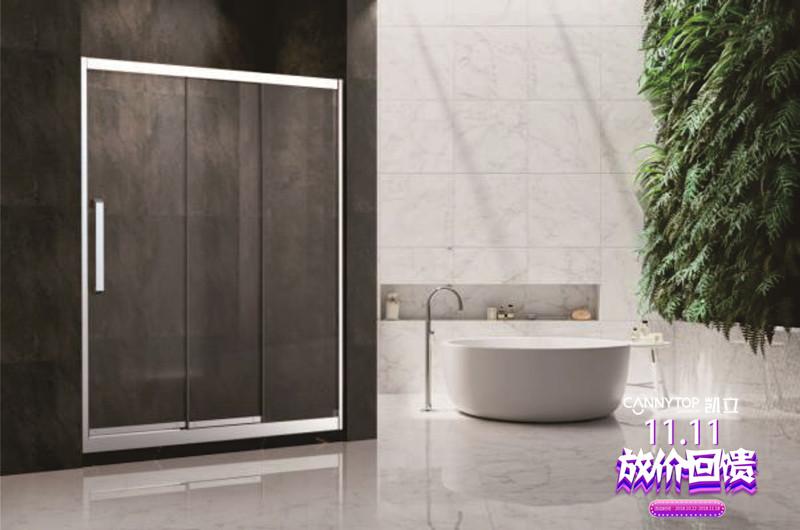 与凯立淋浴房一起玩转11.11,让品质淋浴触手可及!